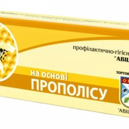 Suppositories with propolis