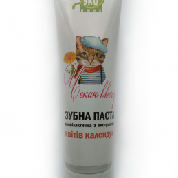Natural Toothpaste with extract calendula flowers