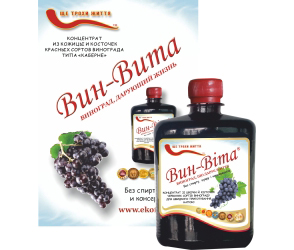 Win-Vita, Balsam from the red grapes