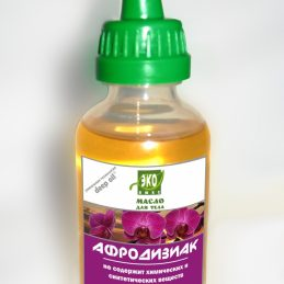 Aphrodisiac body oil