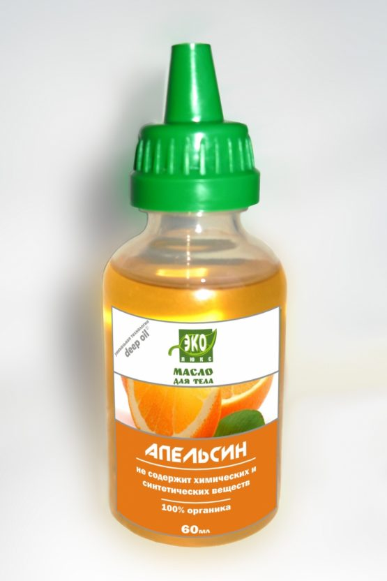 Orange body oil