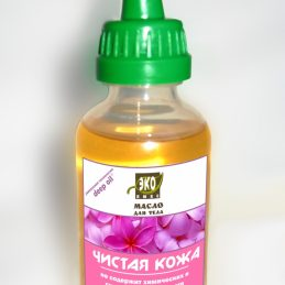 Clean skin body oil Ekolux
