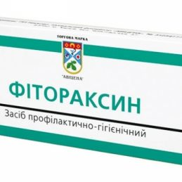 Suppositories Fitoraksin