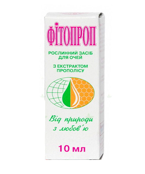 Phytoprop drops for eyes with propolis Phytoricide