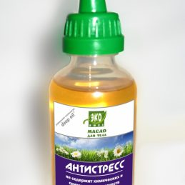 Antistress Body Oil