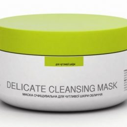 Lac Sante cleansing mask for the face