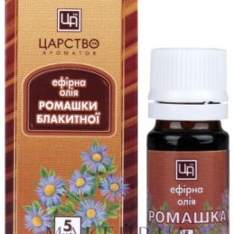 Chamomile essential oil blue