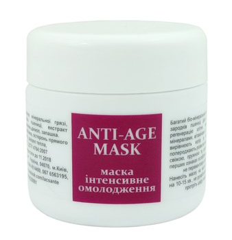 Lac Sante mask for intensive rejuvenation
