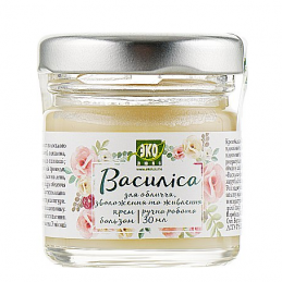 Cream-balm Vasilisa for Face skin
