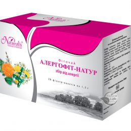 Herbal tea Alergofit Natur (allergy)