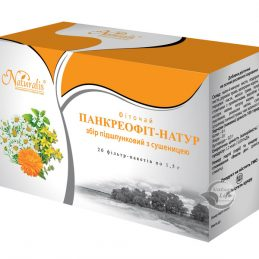 Herbal tea Phyto-Pankreofit Natur