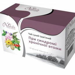 "Herbal Tea ""With chronic fatigue syndrome"""