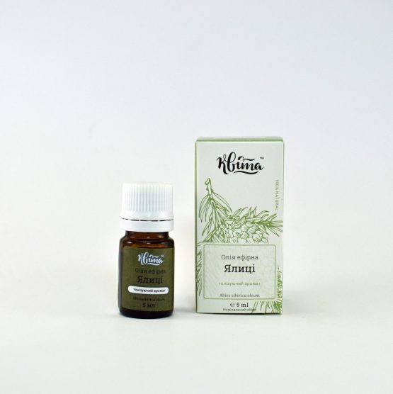 Essential fir oil