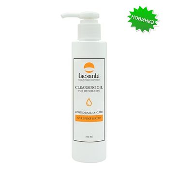 Cleansing oil for mature skin lac sante