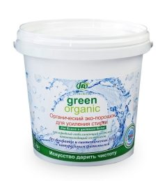 Organic washing amplifier Green Visa