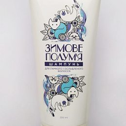 Shampoo Winter flame with white clay